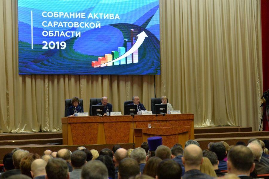 Выступление Губернатора В.В. Радаева на собрании актива Саратовской области