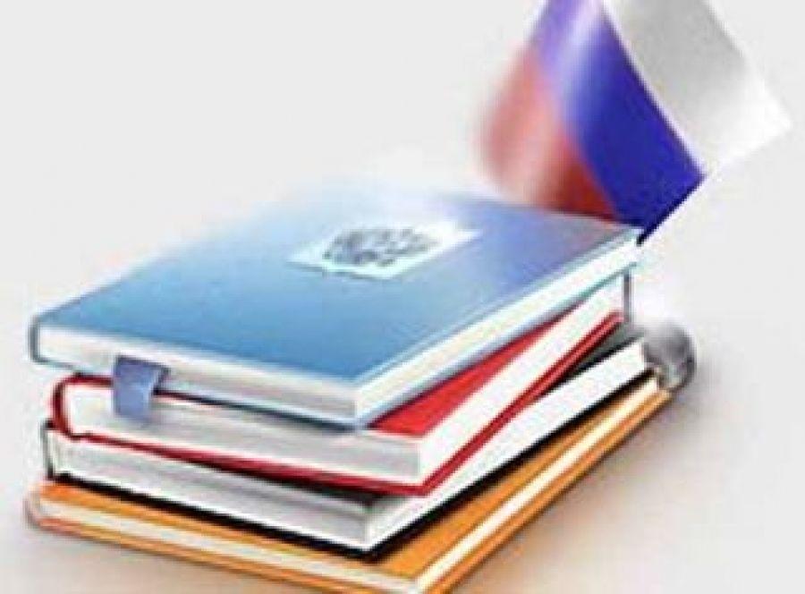 Рассмотрено выполнение отдельных положений ФЗ «Об основах государственного регулирования торговой деятельности в РФ