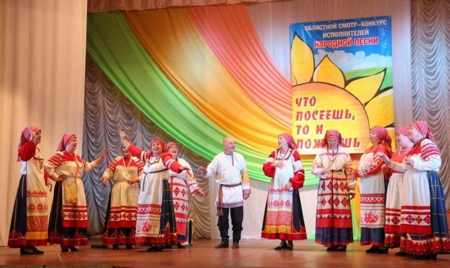 XVIII областной смотр-конкурс исполнителей народной песни «Что посеешь, то и пожнёшь»