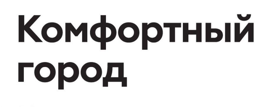Уважаемые жители р.п. Татищево!
