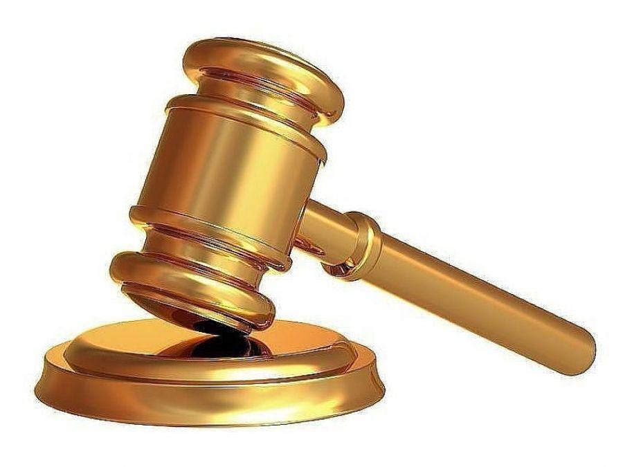 Извещение о проведении аукциона по продаже земельного участка с кадастровым номером 64:34:052602:134