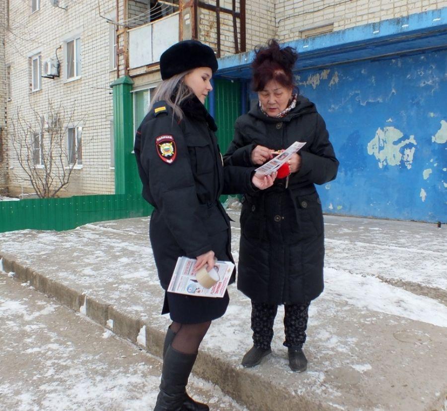 Полицейские провели профилактическую акцию в с. Сторожевка