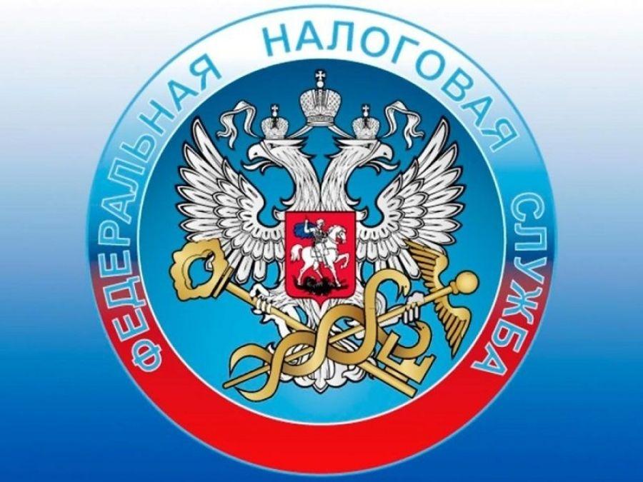 В Татищево закроются территориально-обособленные рабочие места межрайонной инспекции ФНС