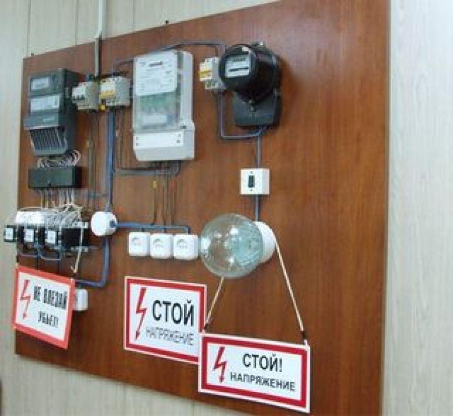 Аттестация операторов котельных и ответственных за тепловые энергоустановки в муниципальных учреждениях района