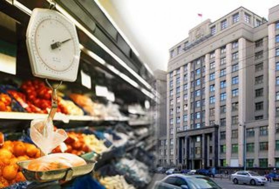 Формируется Торговый реестр  предприятий розничной торговли Саратовской области