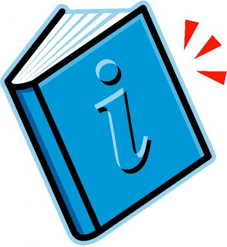 Организация изучения работы и оказание методической поддержки педагогическим работникам начальных классов