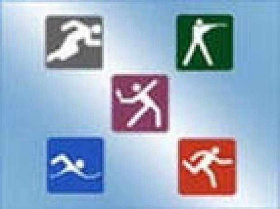 Татищевские спортсмены стали бронзовыми призерами Всероссийских сельских игр