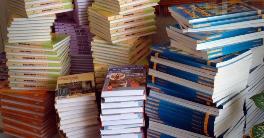 В школы Татищевского района поступили новые учебники