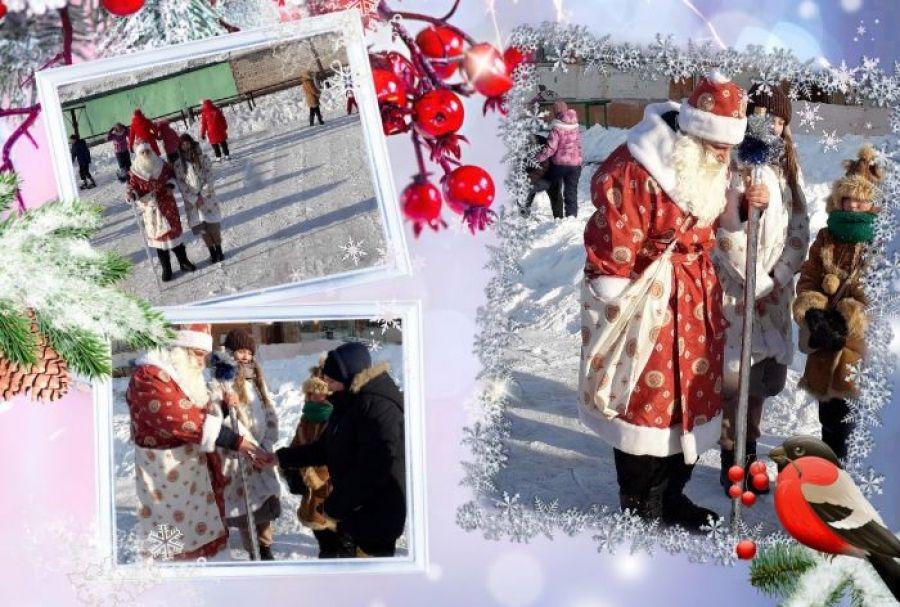 День перед Рождеством