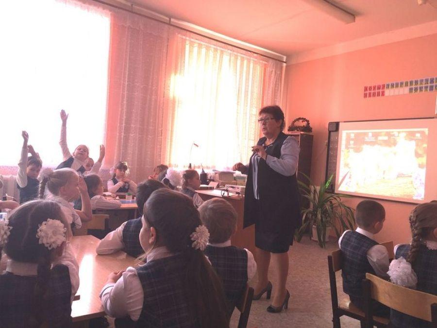 Районное методической объединение учителей начальных классов