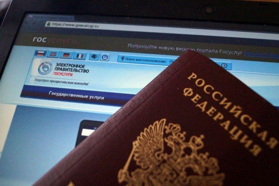 Получение госуслуг в сфере миграции возможно через Интернет
