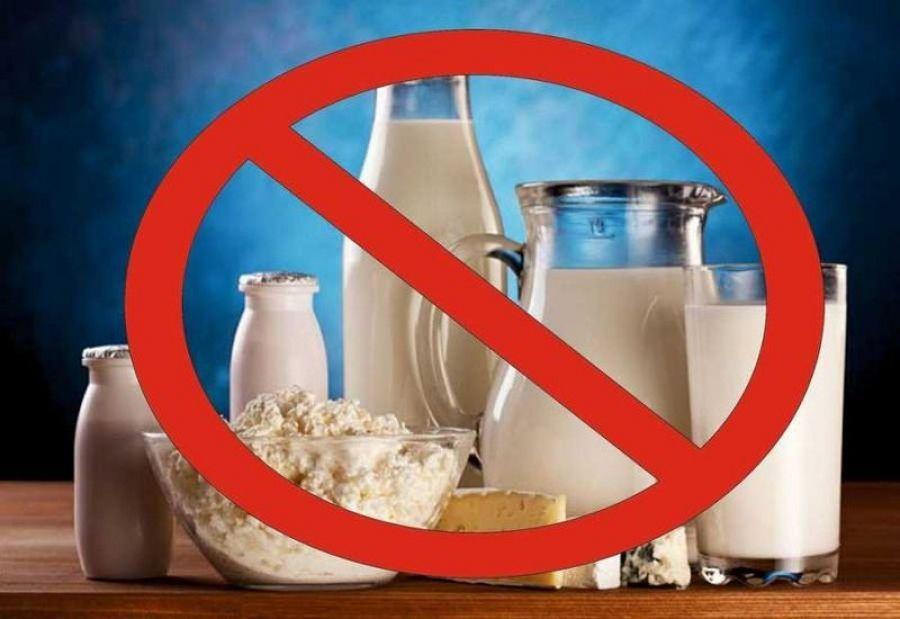 Будьте внимательны, фальсифицированная молочная продукция