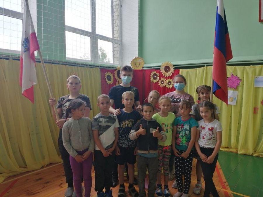 День моей Родины – День России