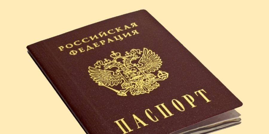 Продление сроков действия гражданских паспортов