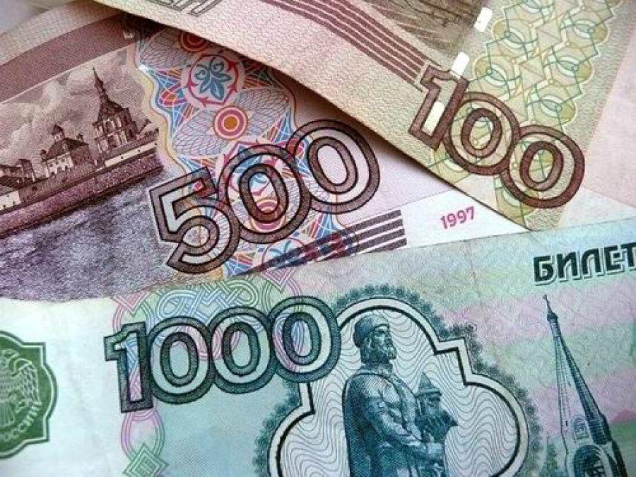 Доходы в бюджет Большеивановского муниципального образования