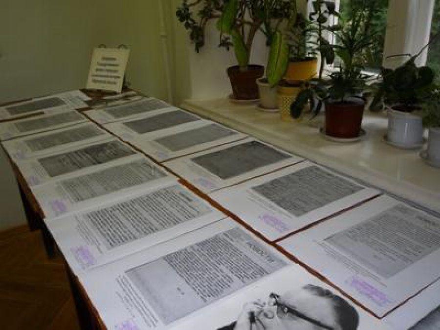 Выставка в сельской библиотеке