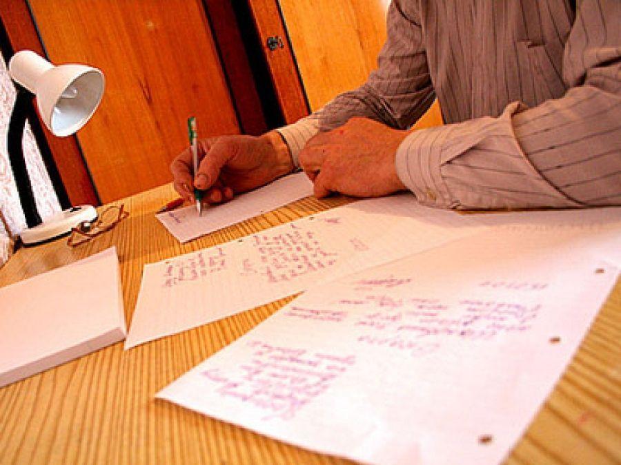 Завершается работа по сбору документов от граждан, ведущих личное подсобное хозяйство, для получения субсидий