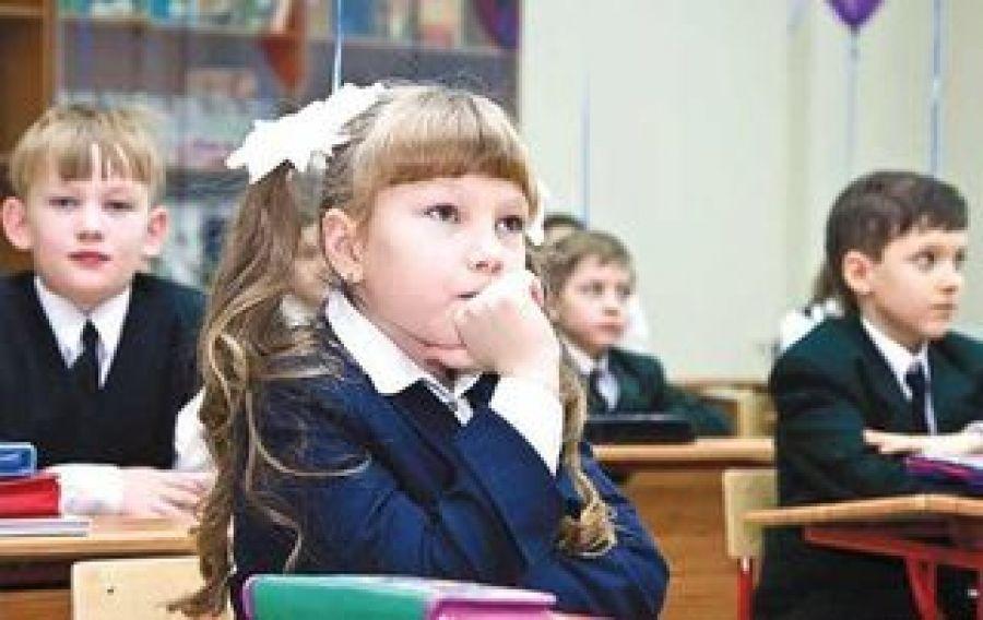 Проект модернизации системы общего образования