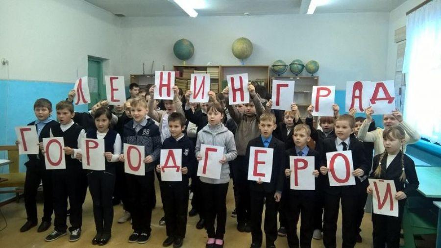 75-я годовщина полного освобождения Ленинграда от фашистской блокады