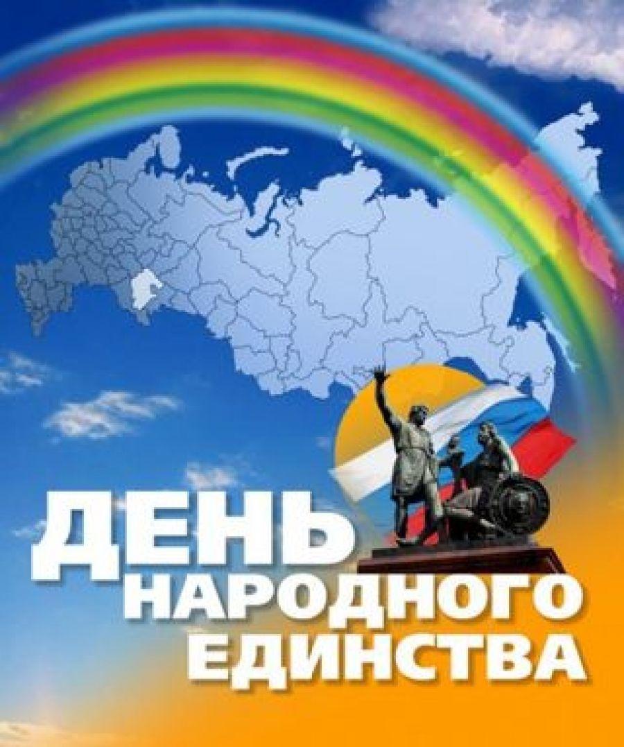4 ноября 2011 года в р.п.Татищево состоятся праздничные мероприятия