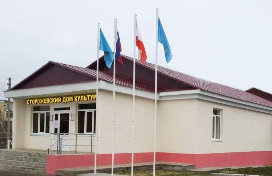 Сторожевский СДК в числе победителей конкурса на получение денежного поощрения