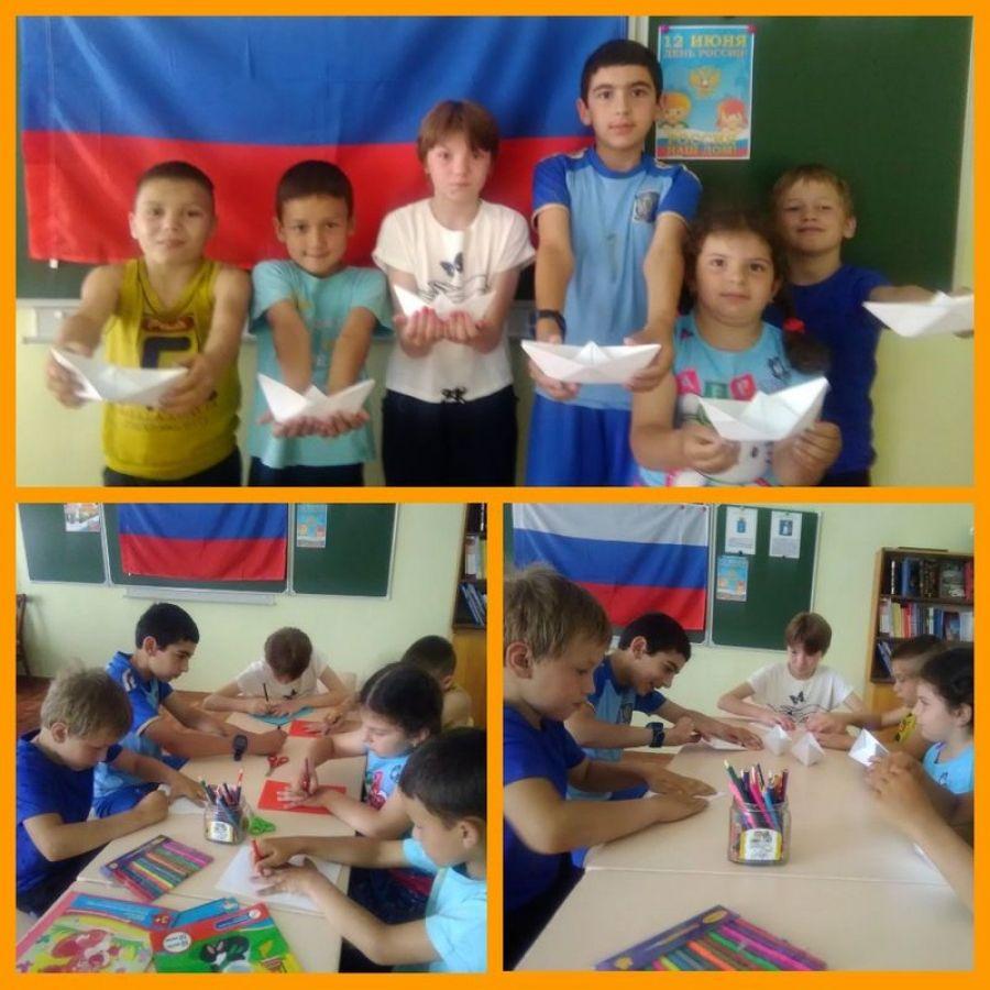 Конкурсная программа «День России!»