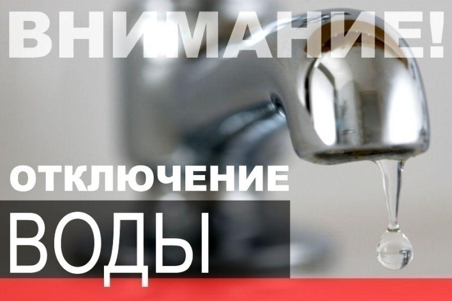 Вниманию жителей р.п.Татищево: временное ограничение подачи воды