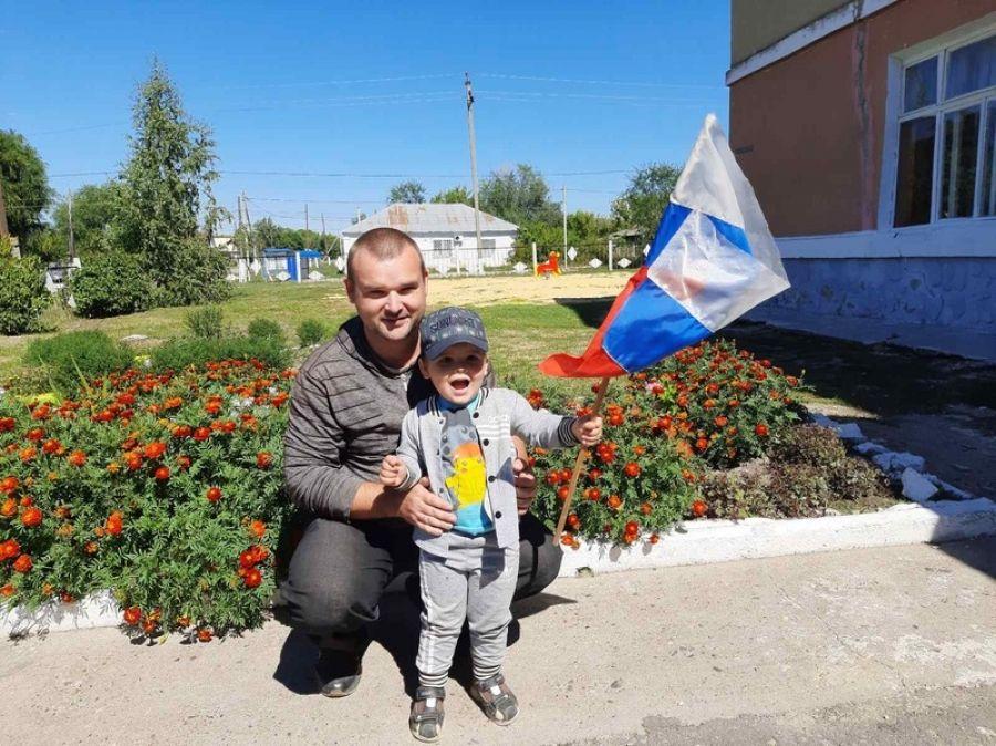 Флаг России - символ государства