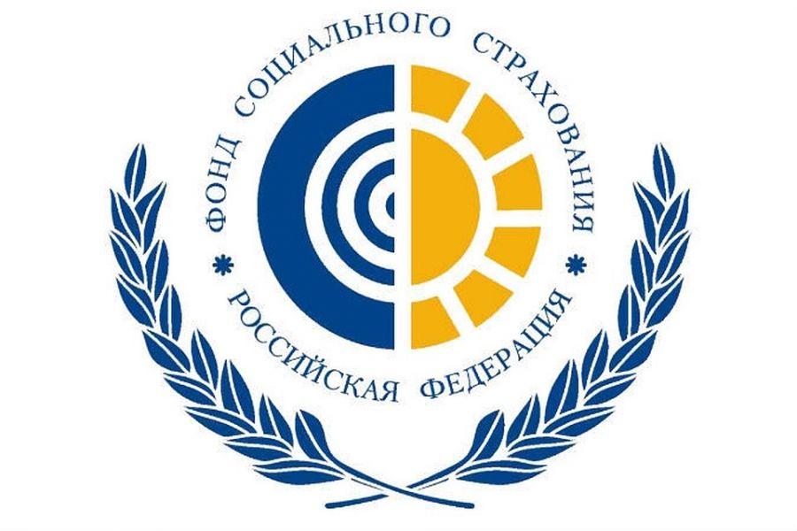 Вниманию работодателей! Новый порядок выплаты пособий в Саратовской области