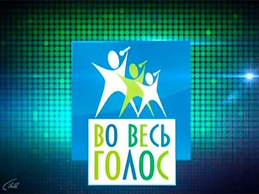 Музыкальный телепроект «Во весь голос» ждет саратовских вокалистов