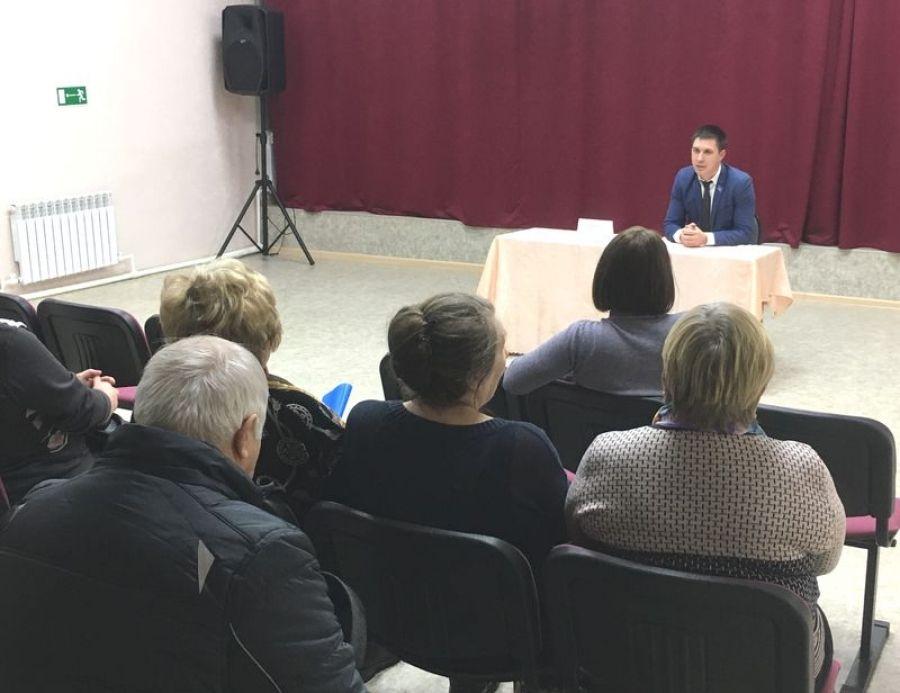 Встреча со старшими улиц и многоквартирных домов села Сторожевка