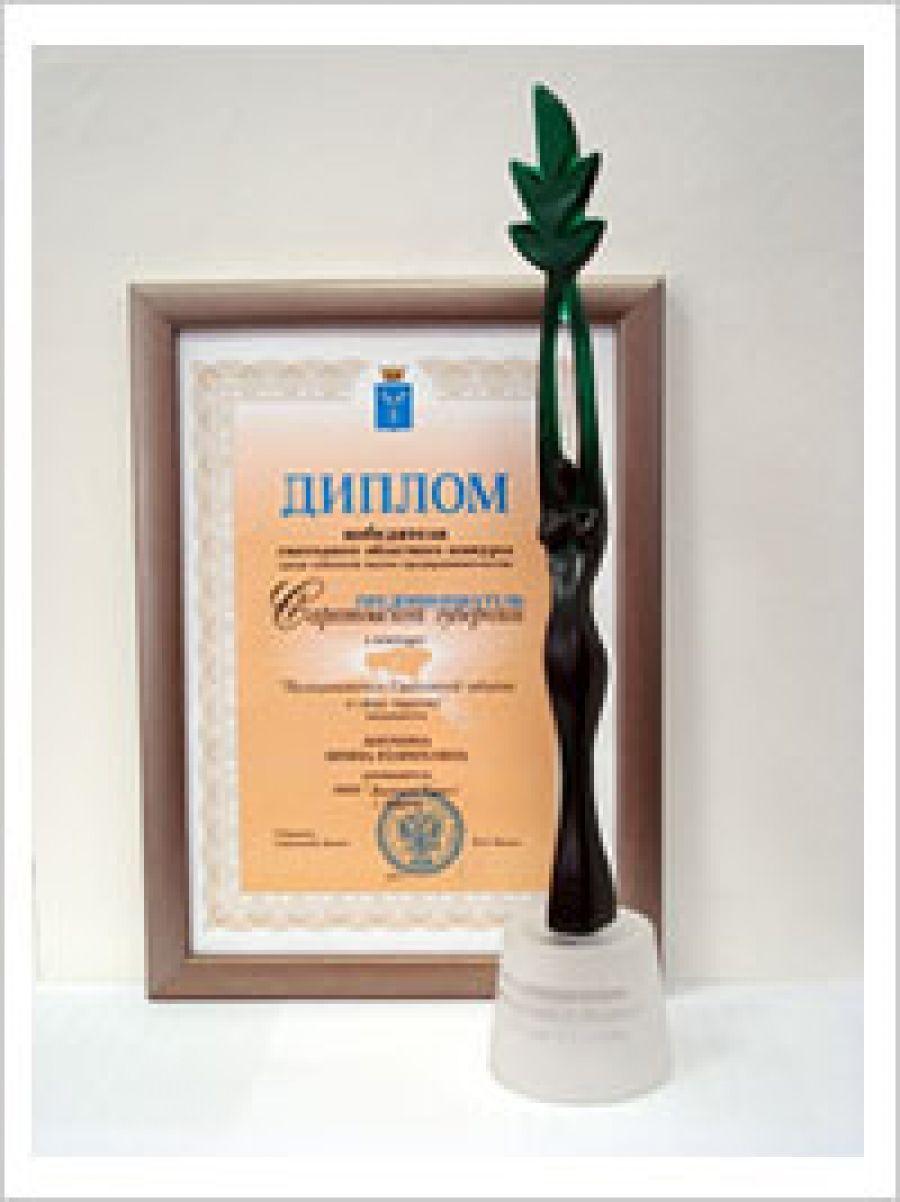 Продолжается конкурс «Предприниматель Саратовской губернии-2011»