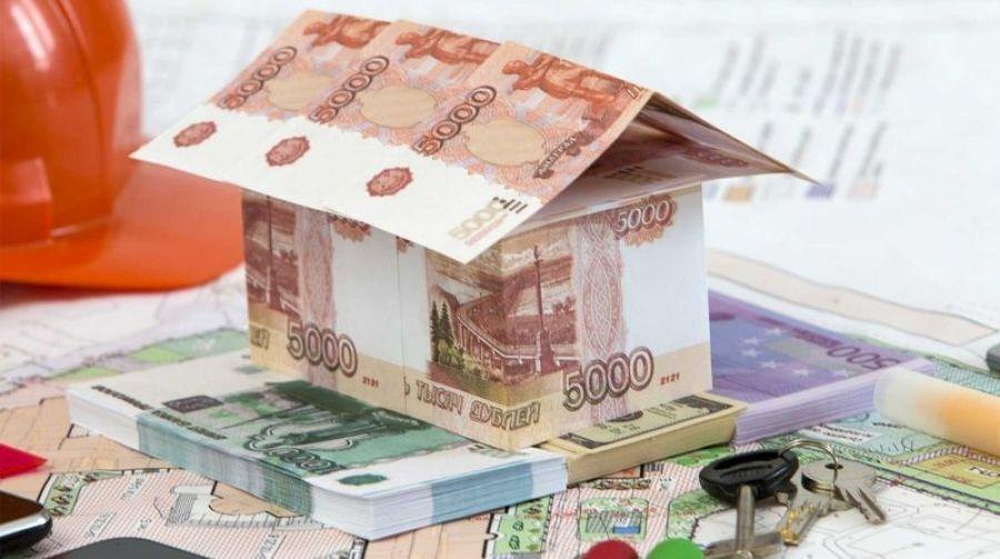 Ежемесячная компенсация расходов на оплату жилого помещения и коммунальных услуг многодетным семьям
