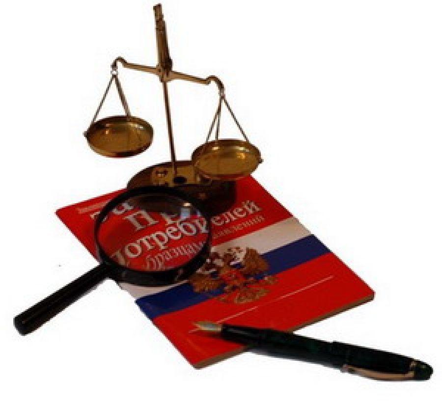 Муниципальная власть на защите прав потребителей