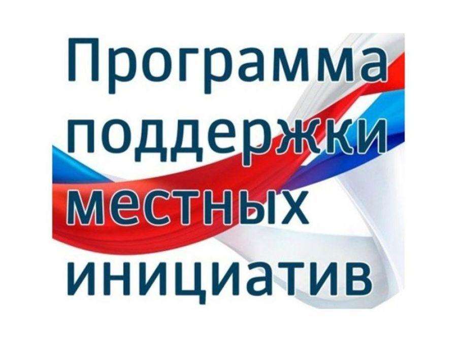Уважаемые жители Вязовского муниципального образования!