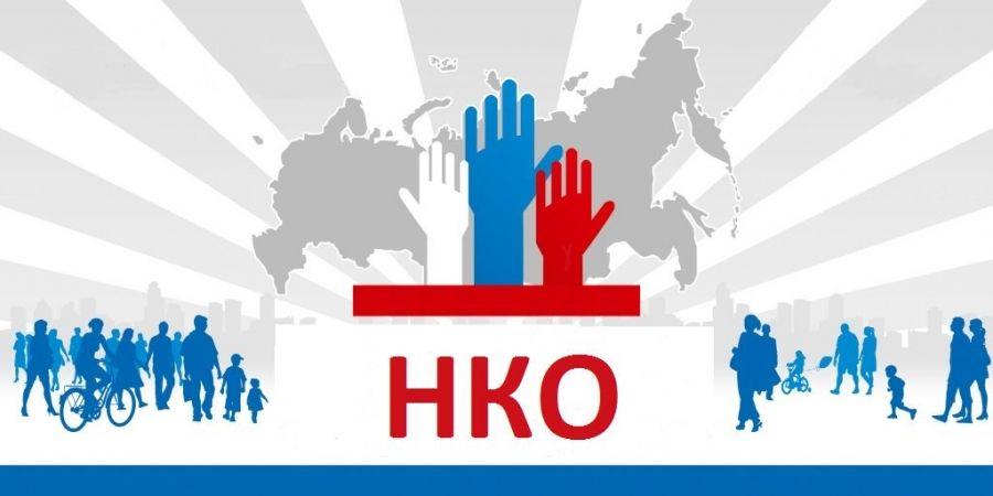 Ярмарка  социально ориентированных некоммерческих организаций