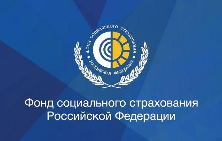 Режим самоизоляции для работающих пенсионеров Саратовской области продлен до 6 сентября