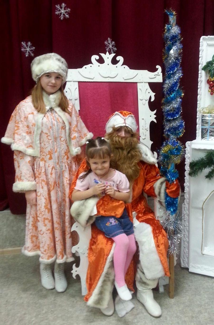 Приёмная Деда Мороза и Снегурочки