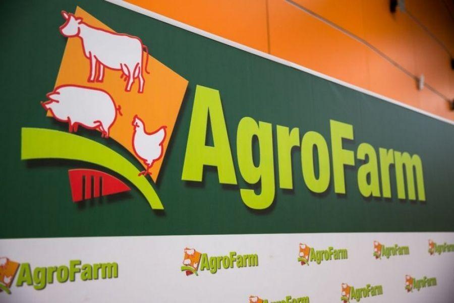 Выставка «АгроФарм-2018»