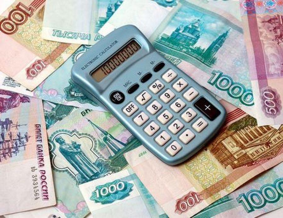 8 сентября теперь будут праздновать  День финансиста
