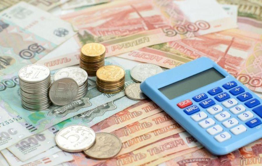 Программа льготного кредитования субъектов МСП