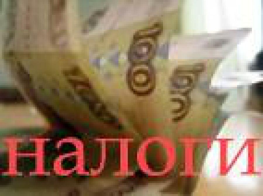 Работа с налоговыми должниками