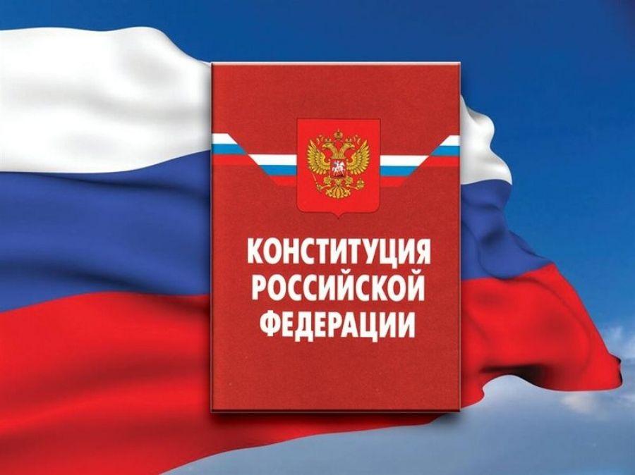 Всероссийский центр изучения общественного мнения (ВЦИОМ) о важности для россиян поправок, планируемых к внесению в Конституцию РФ