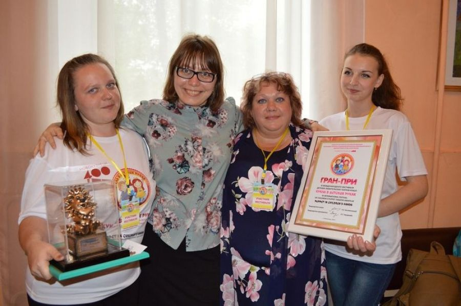 «Светлячок» - обладатель Гран-При Международного фестиваля!