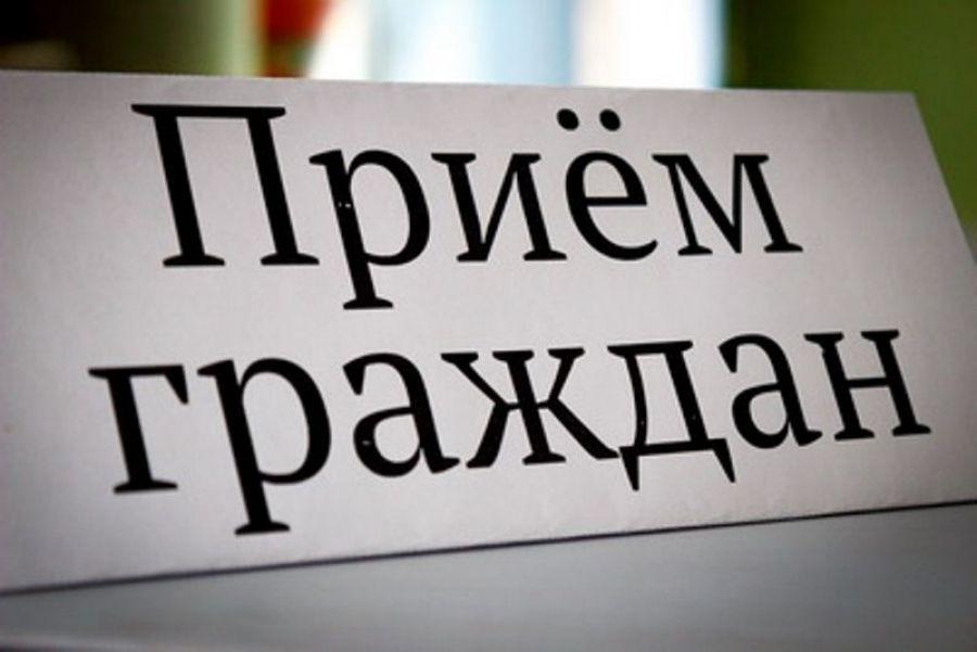 Руководители  органов администрации района проводят прием граждан