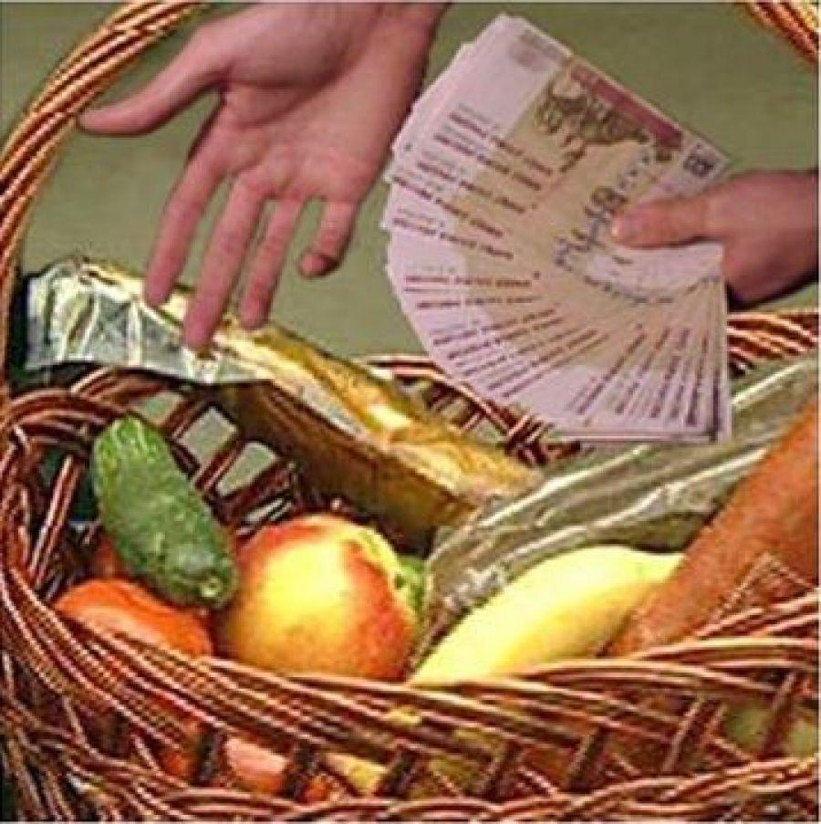 Мониторинг цен на продовольственные товары на территории района по итогам 10 месяцев 2011 года
