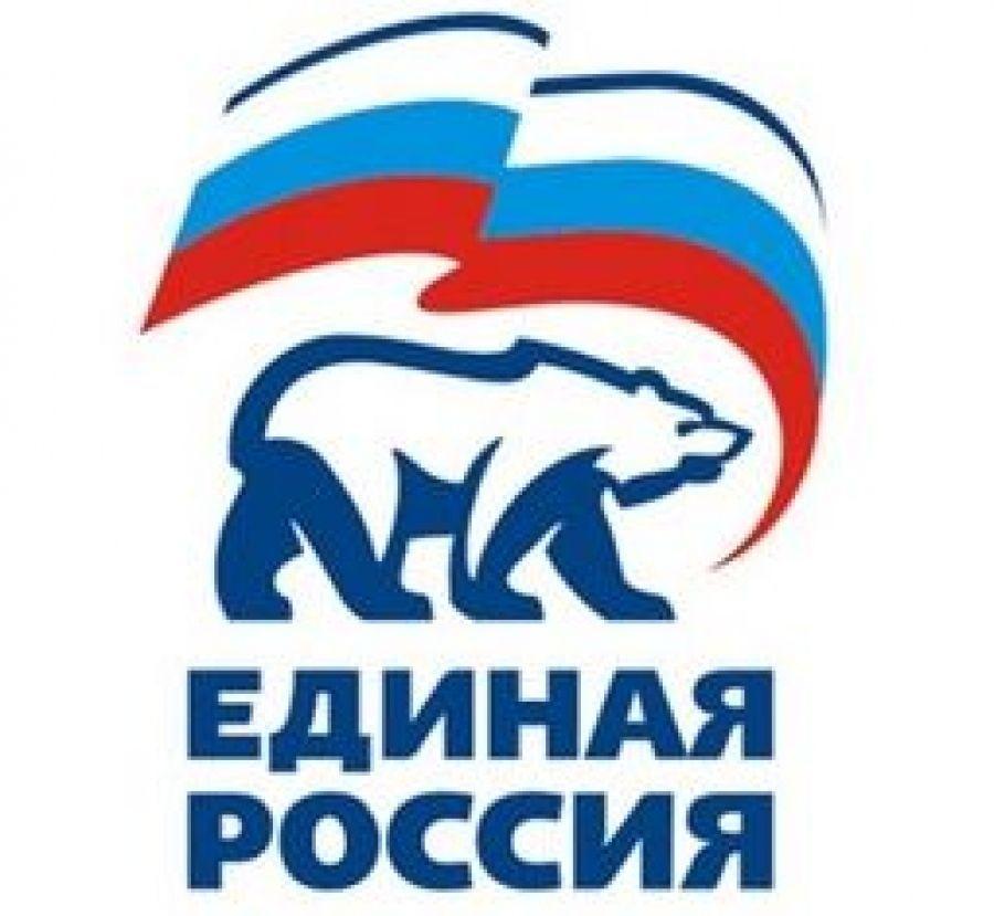 Партии «ЕДИНАЯ РОССИЯ» - 10 лет!