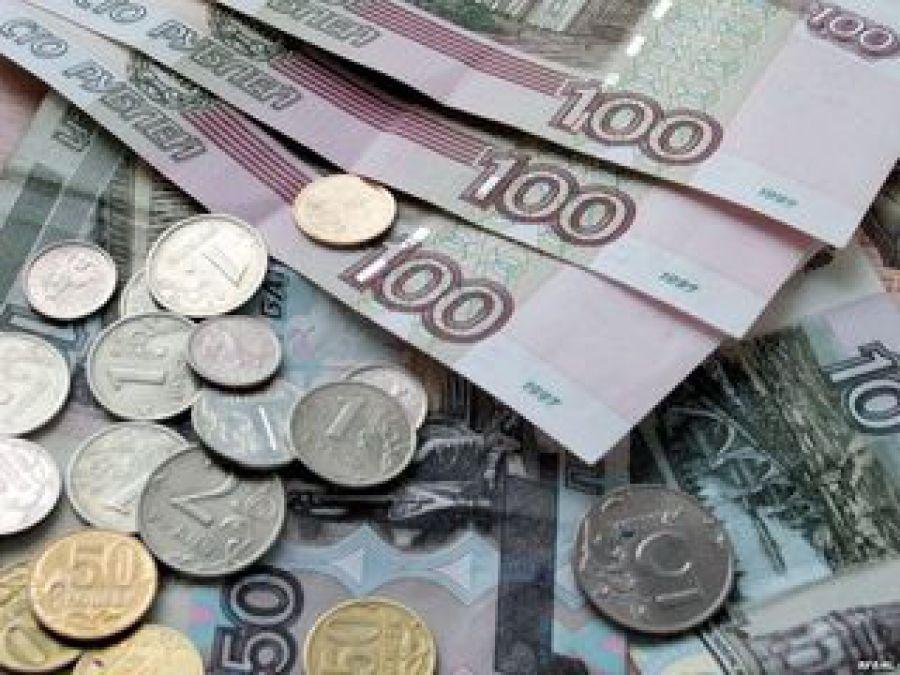 Субсидии гражданам на оплату жилого помещения и коммунальных услуг