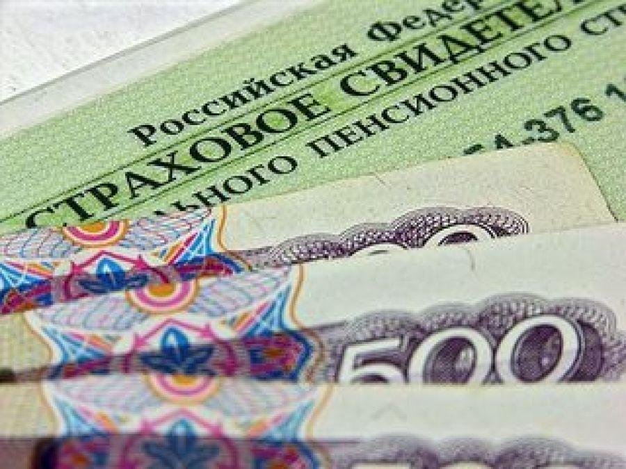Страховые взносы в Фонд социального страхования РФ