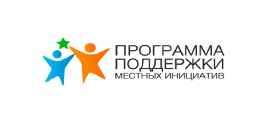 Собрание жителей Октябрьского муниципального образования